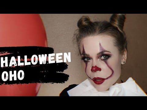 Оно / Клоун Пеннивайз/ Образ на Хеллоуин