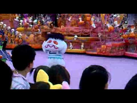 halloween sa EVERLAND RESORT South Korea