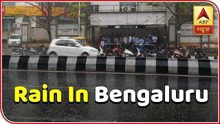 Skymet Report: Rain In Bengaluru, Karnataka To Return | ABP News