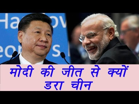PM Modi से डरा China, UP Election 2017 wins make Modi bigger and tougher |वनइंडिया हिंदी