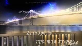Григорий Река.Спокойной ночи любимая....