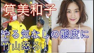 関連動画 【衝撃】筧美和子さんのニットの衣装が魅力的すぎる!?www...