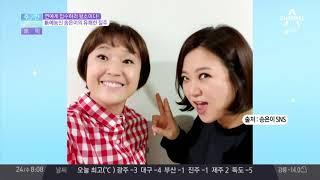 新예능신 송은이의 그뤠잇~한 질주! '콘텐츠 기획'으로 연예계 접수! thumbnail