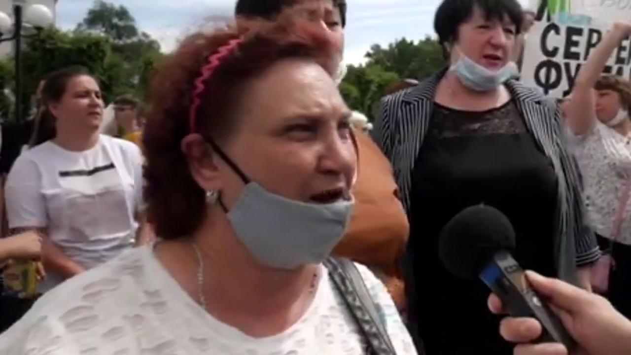 Дальний восток кипит. Стихийное шествие в Комсомольске-на-Амуре. Мнение жителей города.