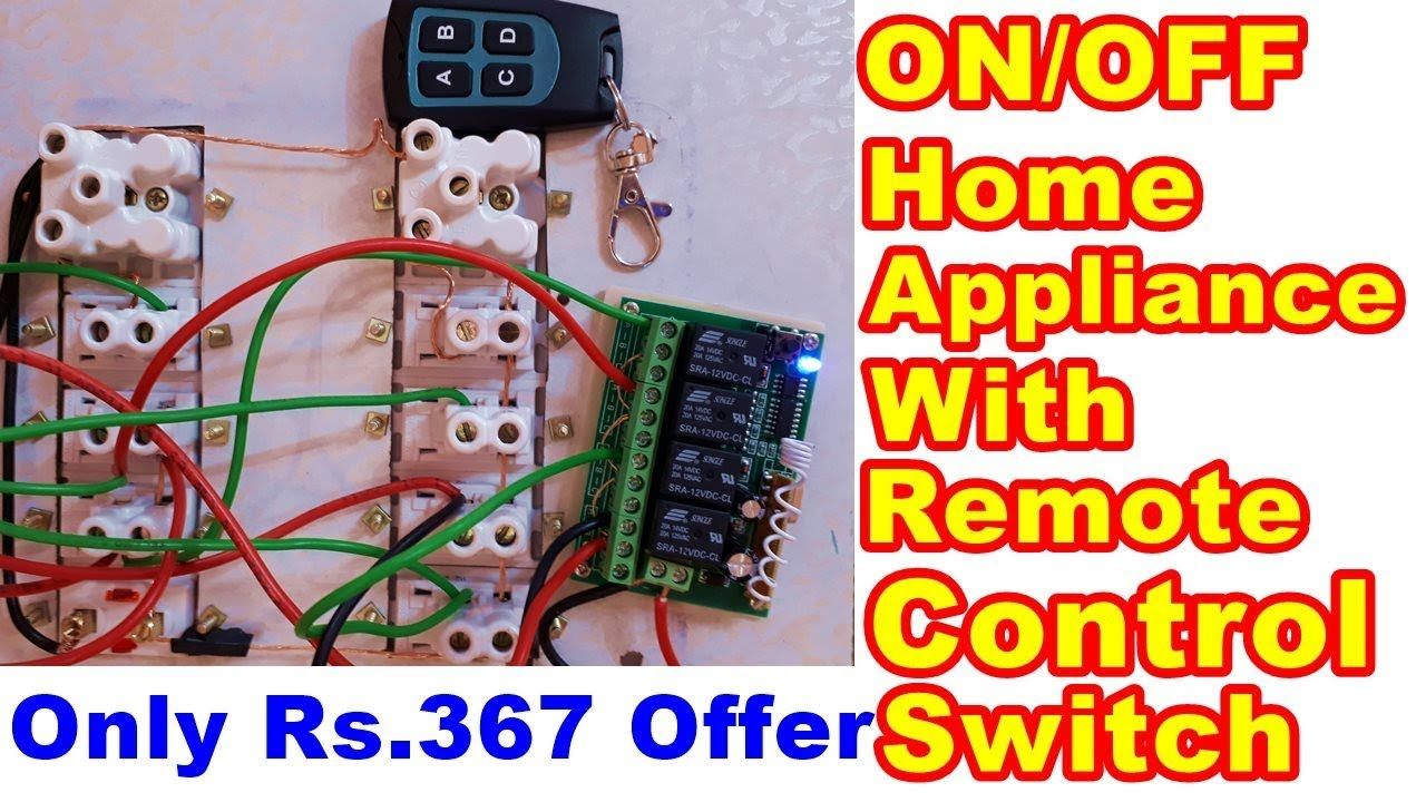 On Off Home Appliance With Remote Control Switch Only Rs367 12vdc Wiring Diagram Switches
