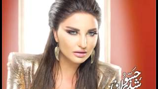 Shatha Hassoun ... Amout Aliek | شذى حسون ... أموت عليك