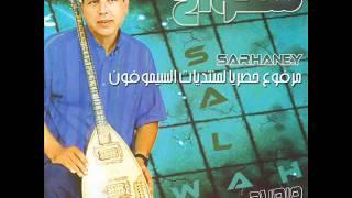 Salwah - Sodfa Tla9itou