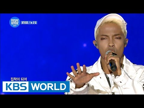 TAEYANG - EYES,NOSE,LIPS (AKIF - Singapore) [2017 KWF in Changwon/2017.10.18]