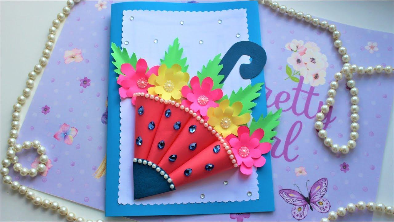 Днем, зонтик из бумаги для открытки своими руками
