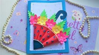 объемные открытки из бумаги. Подарок на день рождения своими руками. 3D Открытка с цветами