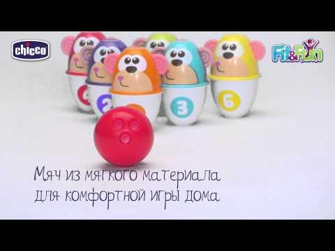 Купите развивающие игрушки чикко с бесплатной доставкой по москве в интернет-магазине. Набор для боулинга chicco monkey strike. -22%.