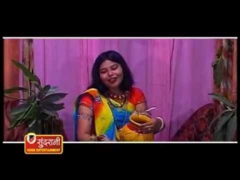 Tore Badan - Bihav Nevta - Alka Chandrakar - Chhattisgarhi Song