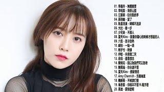 The best of 20 Beautiful Chinese Mandarin songs Classic Love Songs ???? 最好听的十首经典情