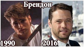 """БЕВЕРЛИ - ХИЛЛЗ, 90210"" - АКТЕРЫ ТОГДА И СЕЙЧАС"