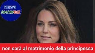 Kate Middleton, non sarà al matrimonio della principessa Eugenia, ecco perché