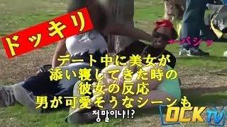 【驚愕ドッキリ】金髪美女が水着で突然添い寝をして時の反応が面白い yujufudan