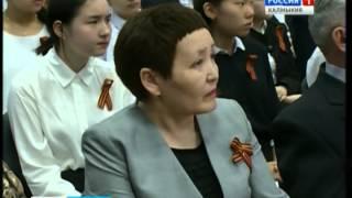 Всероссийский урок, посвященный 70- летию Великой Победы