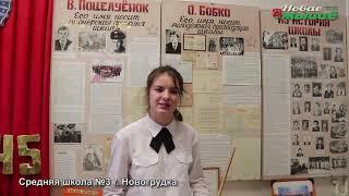 Памяти Олега Бобко