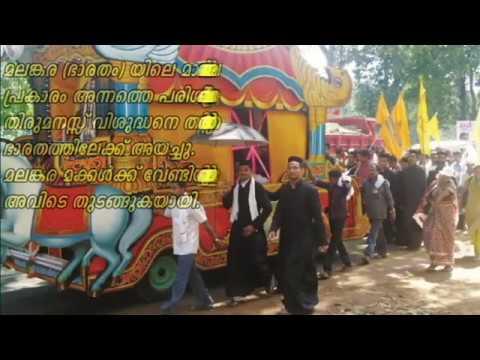 Kothamangalam Bava : Saint Mor Baselios Yeldo