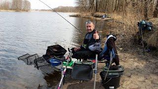 Рыбалка На Фидер Весной 2021 Прямой Эфир