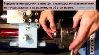 Для токарного станка простое и полезное приспособление(В этом видео будет показано и рассказано о простом, но полезном приспособлении для токарного станка, с помо..., 2016-11-28T04:52:51.000Z)