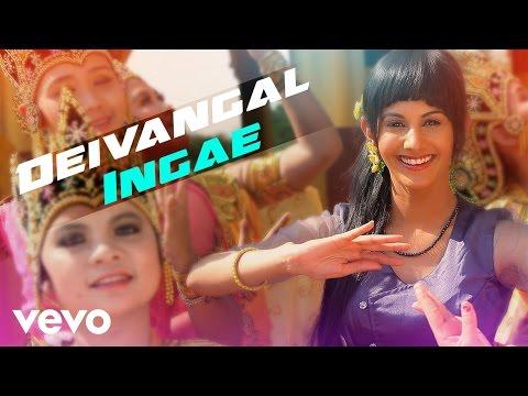 Anegan - Deivangal Ingae Video | Dhanush | Harris Jayaraj