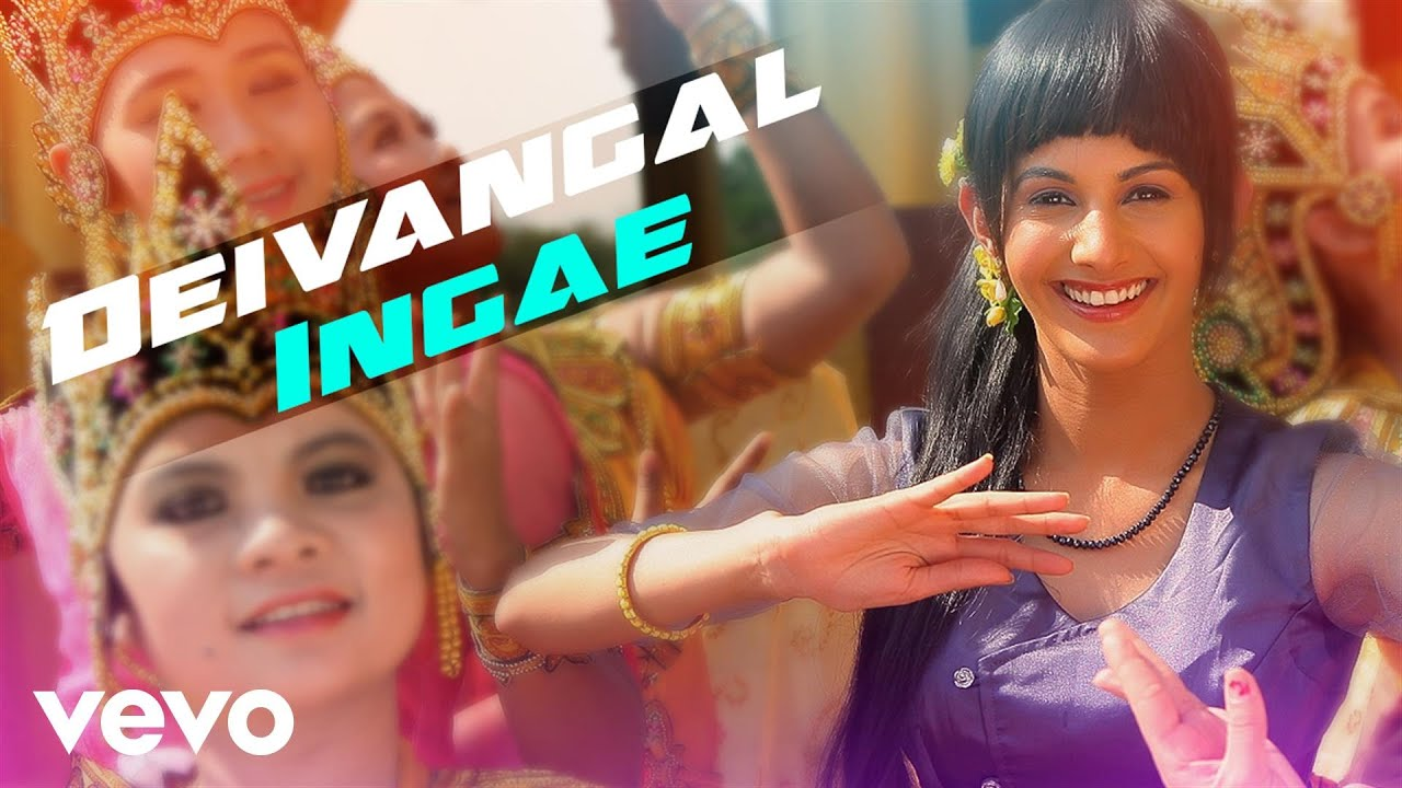 Anegan danga maari oodhari full hd video song youtube.