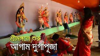 শ্রীমঙ্গলে শুরু আগাম দুর্গাপূজা   মৌলভীবাজার। bdnews24.com