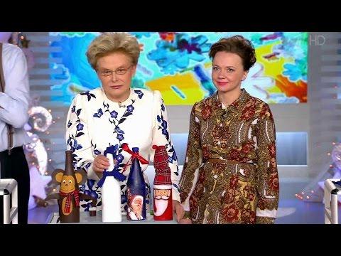 Жить здорово! Новогодние сувениры из стеклянных бутылок. Красота из вторсырья. (24.12.2015)
