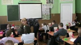 """Урок литературного чтения """"Малька провинилась"""" 3 класс"""
