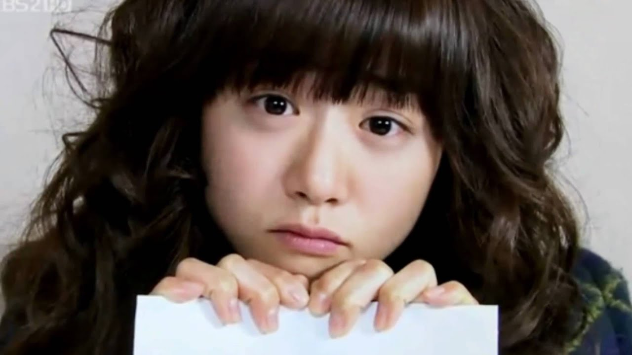 MOON GEUN YOUNG Anime Look A Like Hagu Chan From HONEY And CLOVER