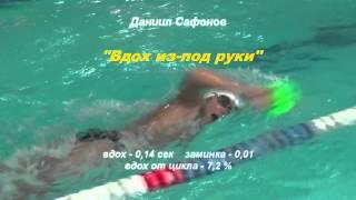 видео: ВДОХ КРОЛИСТА