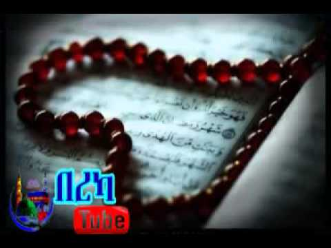 Raya Aba Maca  Vol- 1 (Amharic) Manzuuma | ራያ አባ መጫ ቁ.1 (አማርኛ)