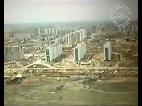 КИНОХРОНИКА ТАТАРСТАНА. 1973 – грандиозное строительство Набережных Челнов