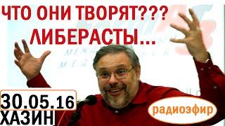 Михаил Хазин Говорит Москва Экономика! Хазин Последнее Новое интервью