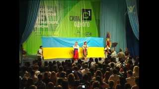 Сила одного. Презентация. Украина.