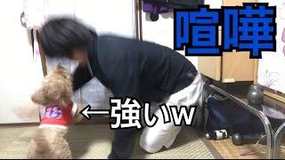 【Twitter】 http://twitter.com/Tatsuya_YTR 【過激動画チャンネル】 h...