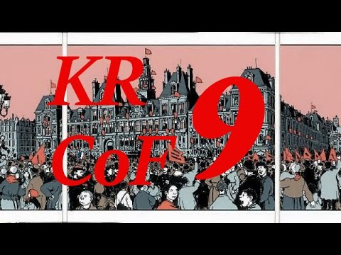 Hearts of Iron 4:Kaiserreich,Commune of France [9]