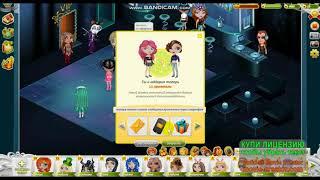 Как Получить Счастье В Игре Аватария, Читы