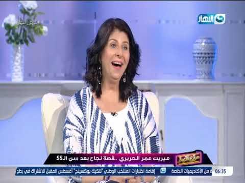 شارع النهار| ميريت عمر الحريري قصة نجاح مبهرة بعد سن الـ55