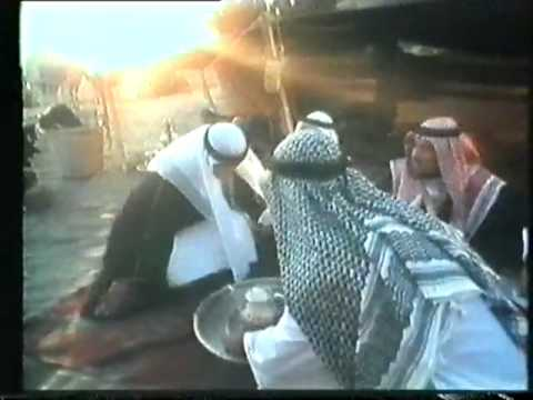 Arab Lipton Tea Commercial 70s