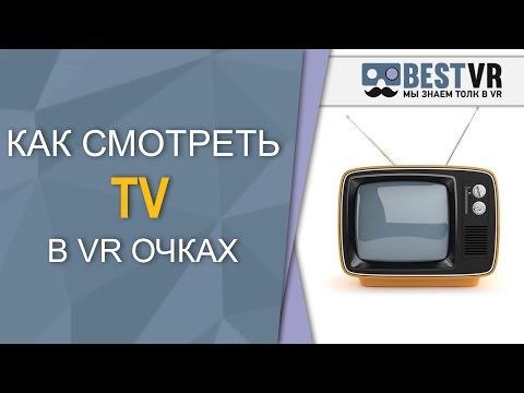 Ace Stream TV - бесплатное онлайн телевидение нового