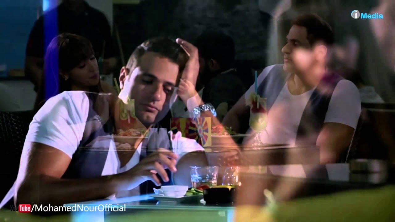 Mohamed Nour - Shahed El Hob | محمد نور - شهيد الحب