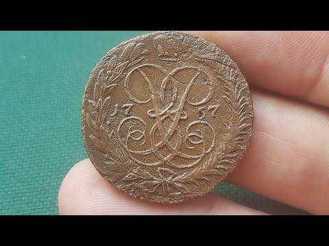 Монета 2 копейки 1757 года Елизавета Петровна Номинал Сверху и Снизу Обзор и стоимость
