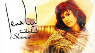Lena Chamamyan - Ya maila 3al ghoson
