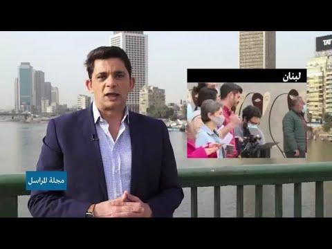 مجلة المراسل: إنتاج لبناني سوري مشترك يعزز جودة المسلسلات ويجذب عددا أكبر من المشاهدين  - نشر قبل 18 ساعة