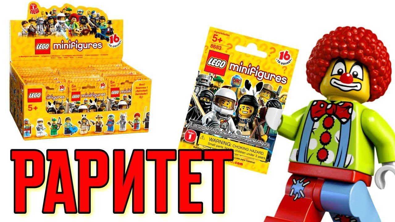 Обзор LEGO, 10 серия, коллекционных минифигурок! - YouTube