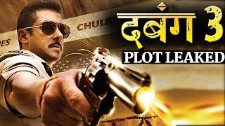 Salman khan's dabangg 3 plot leaked : दबंग 3 की कहानी पता चल गई