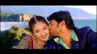 Innallu Full Video Song HD ll Eeswar Telugu Movie ll Prabhas, Sridevi | Monu Music