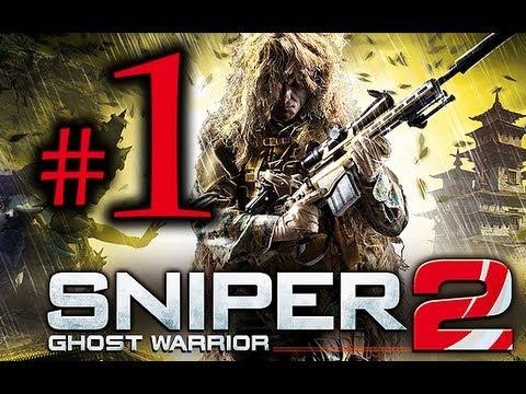 Прохождение Sniper Ghost Warrior 2 Сибирский удар: Часть 1